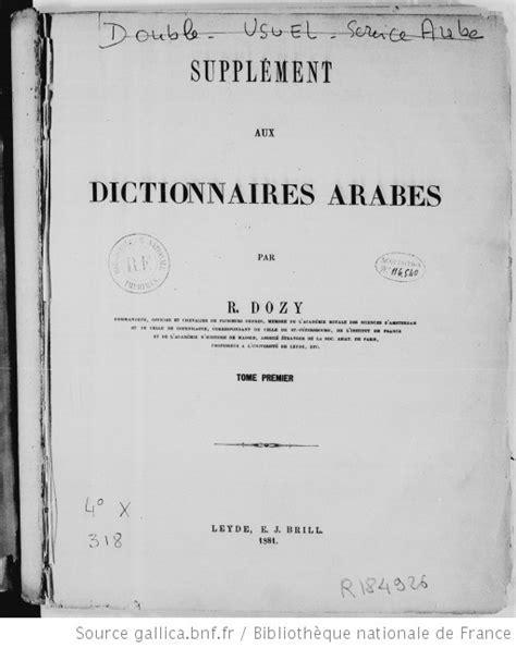 Supplément aux dictionnaires arabes. Tome 1 / par R. Dozy