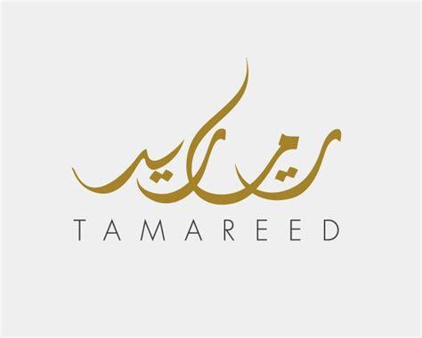 design logo in arabic 16 creative arabic calligraphy logo designs for