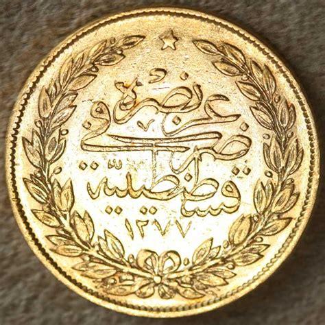 ottoman gold coins 1869 100 kurush gold coin ottoman empire coin