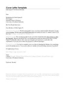 persuasive cover letter exles of resumes pet essay sle persuasive speech