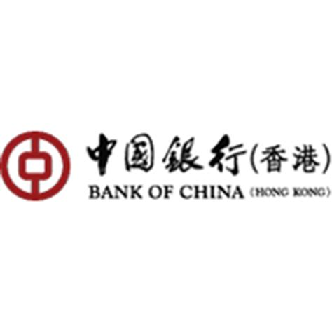 Bank Of China Hong Kong Letter Of Credit Credit Risk Manager Policy And Monitoring 183 Bank Of China 183 Hong Kong Jobable