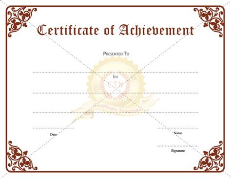 certificate of achievement template new calendar