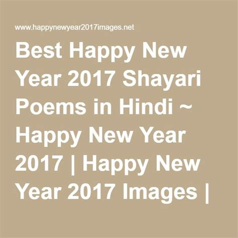 happy new year shayari best happy new year 2017 shayari poems in happy