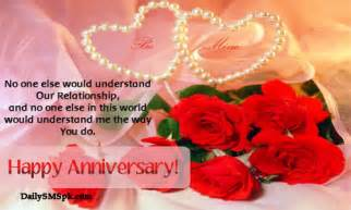 wedding anniversary wishes quotes cards for husband dailysmspk net