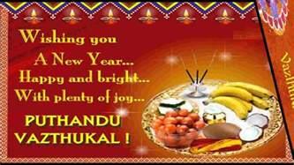 tamil new year 2018 puthandu greetings 2018