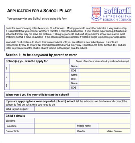 admission application form template 11 school application templates free sle exle