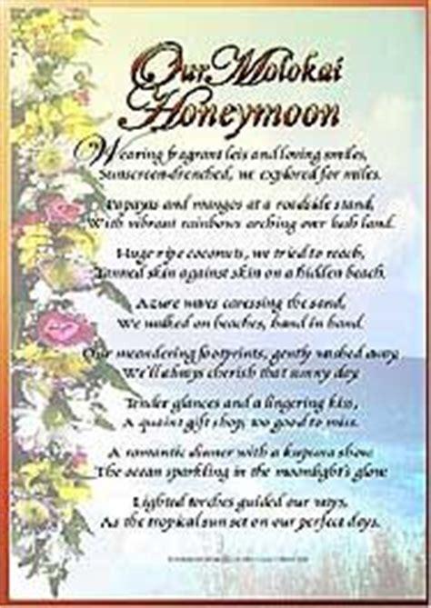 Wedding Blessing Hawaii by Hawaiian Marriage Prayer In With Hawaiian