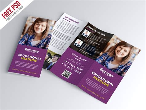 college prospectus design template college trifold brochure psd template