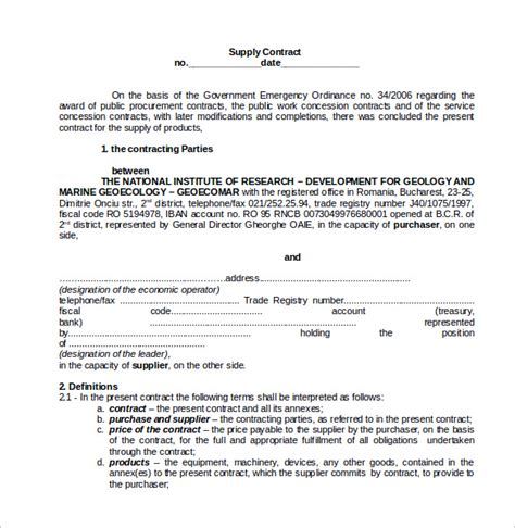 Water Supply Agreement Template sle basic contract template 13 free sle exle