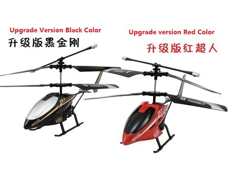 Remote Rc Helicopter Black V Max Powerful Engine want to sell wts sales v max hx713 2 5ch channel rc