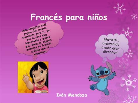 frances para ninos contar 1973743817 franc 233 s para ni 241 os