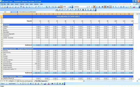 household balance sheet template template household balance sheet template