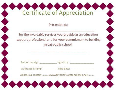 37 Best Certificate Of Appreciation Templates Images On Employee Appreciation Certificate Template