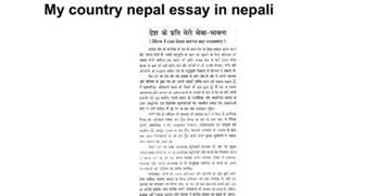 Essay On Me And My Country Nepal by My Country Nepal Essay In Nepali Docs