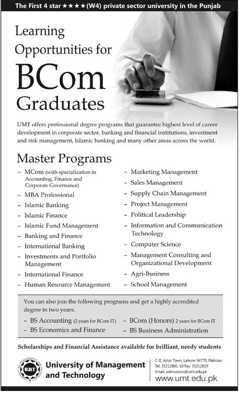 Umt Mba Program by Umt Lahore Learning Opportunities For B Graduates 2012