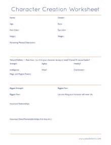 free name writing worksheets abitlikethis