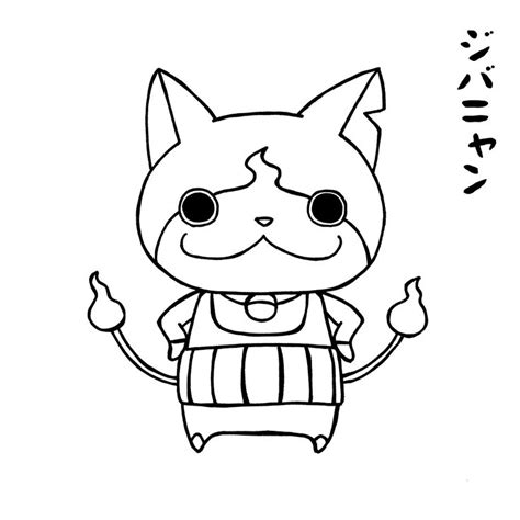 yo kai watch coloring page yokai watch yahoo image search results coloring pages