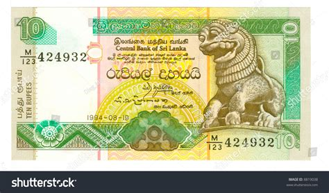 pattern maker salary in sri lanka 10 rupee bill sri lanka green stock photo 8819038