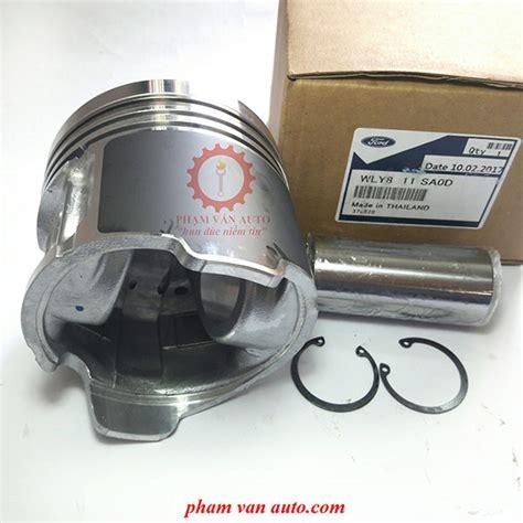 Ring Piston Ford Ranger Ford Everest Mazda Bt50 piston ford ranger everest wly811sa0d