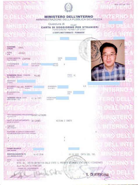 requisiti per carta soggiorno carta di soggiorno dopo 5 anni in stranieri in italia