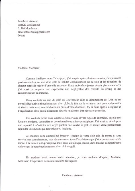 Lettre De Motivation De Bourse D étude 8 Lettre De Motivation Bourse Lettre De Demission