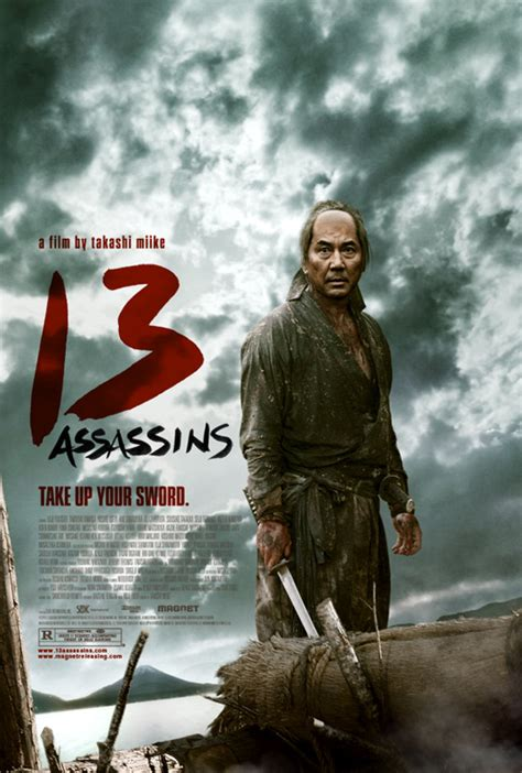 new film like gladiator 13 assassins death is worth living for