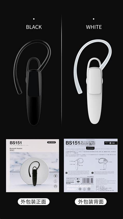 Wk Design Bs 200 Headset Bluetooth Earphone 41 wk design sporty handfree a2dp bluetooth earphone headset