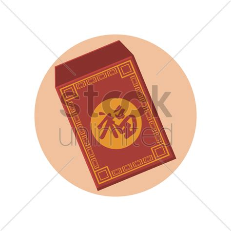 ang pao envelope template ang pao envelope template 28 images cny ang pao design