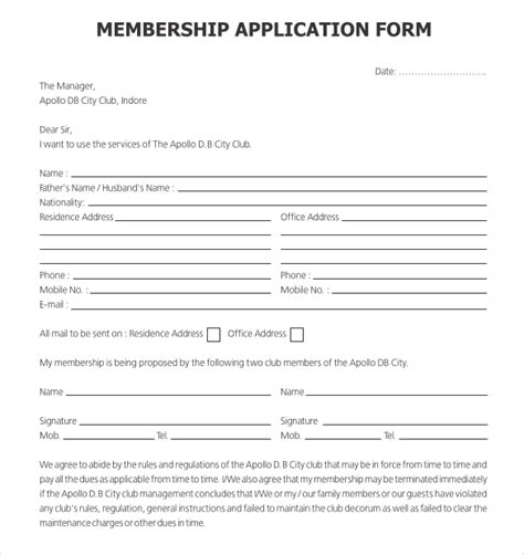 Membership Template Form 15 application templates free sle exle format
