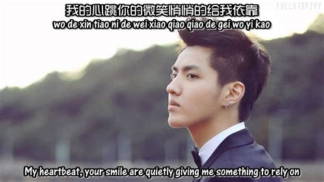 A Place Eng Sub Kris 吴亦凡 There Is A Place Subs Hanyu Pinyin