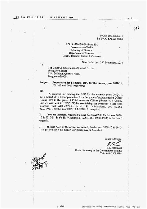 Confirmation Letter Rc Delhi 2 All India Central Excise And Service Tax Ministerial Officers Association Promotion To The