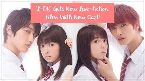 'L-DK' Gets New Live Action Film With New Cast! - YouTube L Dk Live Action