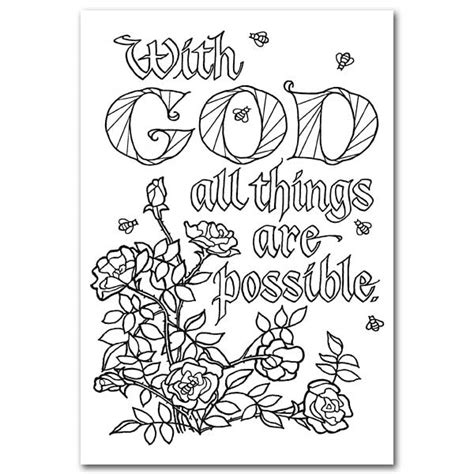 All Things Possible with god all things are possible oversized coloring post card