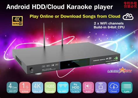 Pc Karaoke Ktv Player Android Remote 2tb 8856 1 android karaoke machine home ktv jukebox with songs cloud support air ktv bulid
