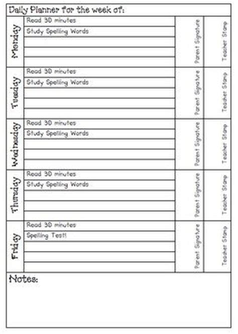 student homework sheets classroom organization fun