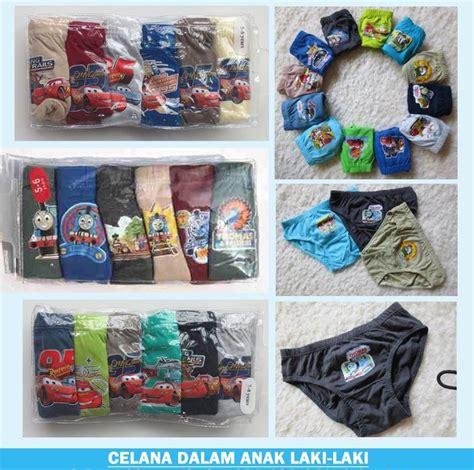 Celana Anak Size Xl Lucu Keren Laki Perempuan Harem Hp09 jual produk pakaian pakaian anak laki laki lainnya halaman