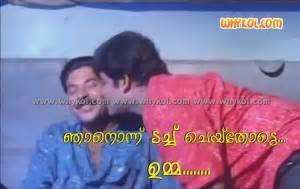 madras movie friends dialouge picture download malayalam movie no 20 madras mail dialogues whykol