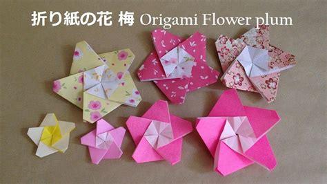 Origami Envelope Flower - æ ã ç æ ã è æ ã æ ï niceno1ï origami flower plum ð ñ ð ð ð ð ð