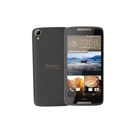 htc desire mobile price htc desire 828 specification price in bd android