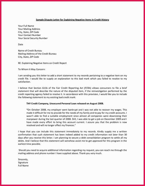 Explanation Letter Template Letter Of Explanation Template Sop Exles