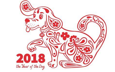 2018 el aã o perro de tierra edition books hor 243 scopo chino el a 241 o perro de tierra influir 225 as 237
