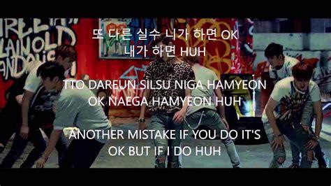 got7 if you do lyric if you do got7 hanromeng lyrics youtube