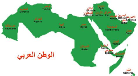 arab map countries countries of the arab world arabic language