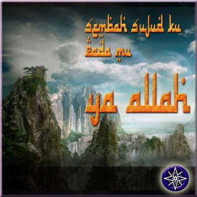 kata kata islami bergambar dunia corat coret