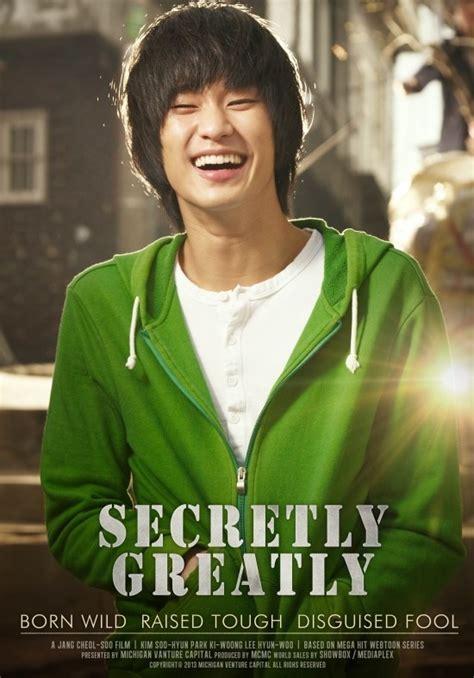 dramafire school 2015 actor shin jung keun profile actor shin jung keun