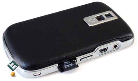 Memory Blackberry blackberry memory