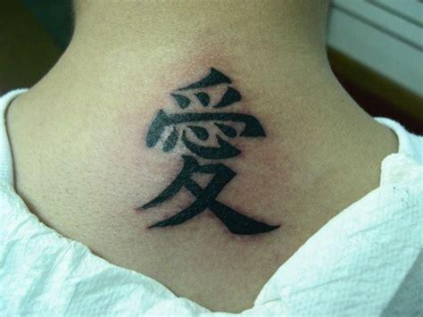 neck tattoo japanese 35 impressive kanji neck tattoos