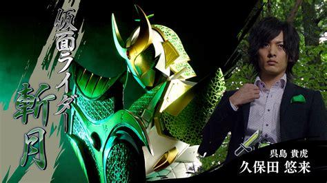 068rhs Kamen Rider Zangetsu 1 kamen rider zangetsu wallpaper www imgkid the