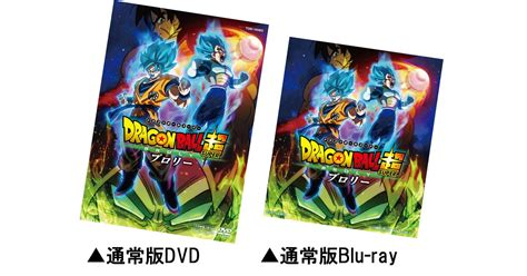 dragon ball super broly en dvd blu ray le juin