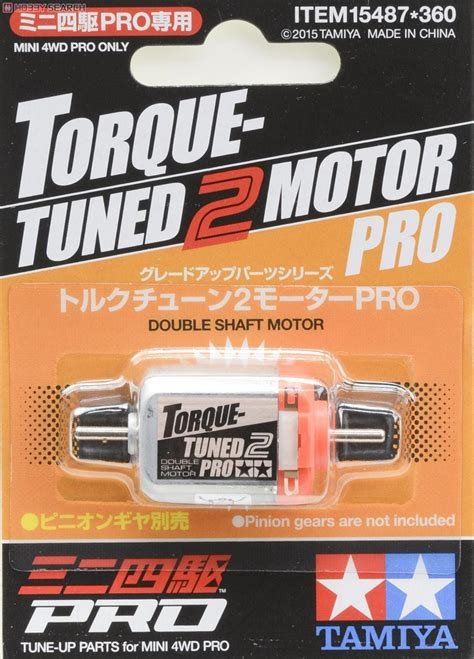 tamiya torque tuned 2 motor pro mini end 4 27 2018 2 59 am